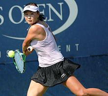 Peng Shuai tennis player Discussion about an ideal tennis academy